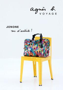 画像1: アニエスベー、アーティストJONONEとのコラボを発売