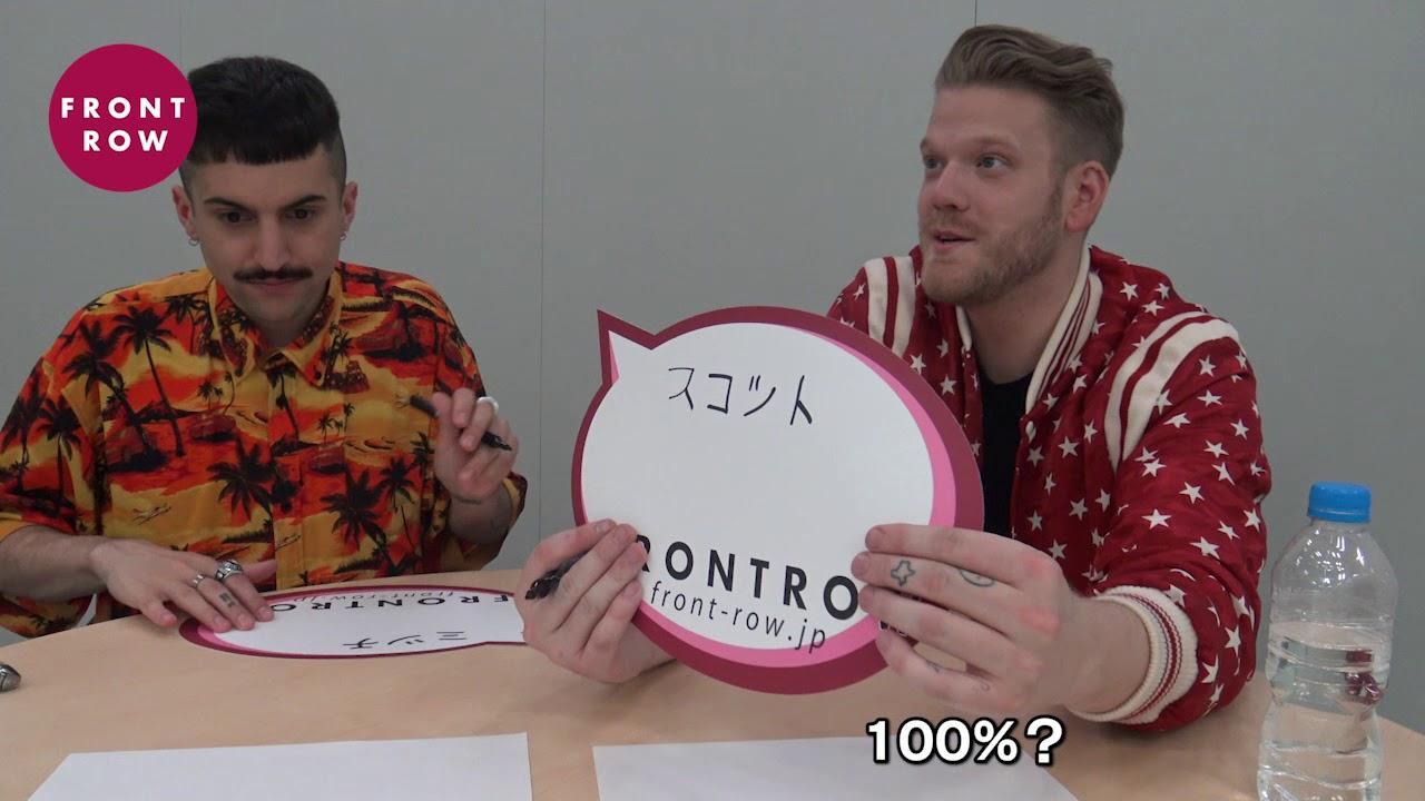 画像: スーパーフルーツのミッチとスコットが日本語でのサインに挑戦! youtu.be