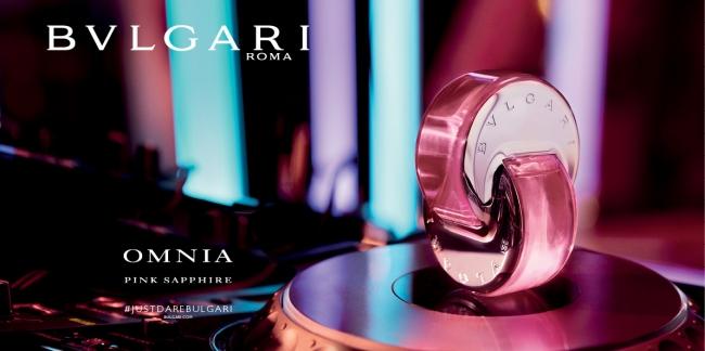 画像: ブルガリより、新香水「オムニアピンク サファイヤ」が誕生