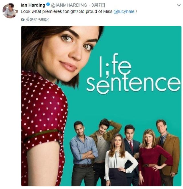 画像: ルーシー・ヘイルの新ドラマをツイッターで応援! twitter.com