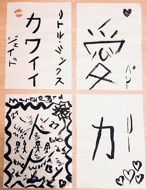 画像: こちらのサインは4月6日までプレゼントリトル・ミックスの日本公式サイトでプレゼント