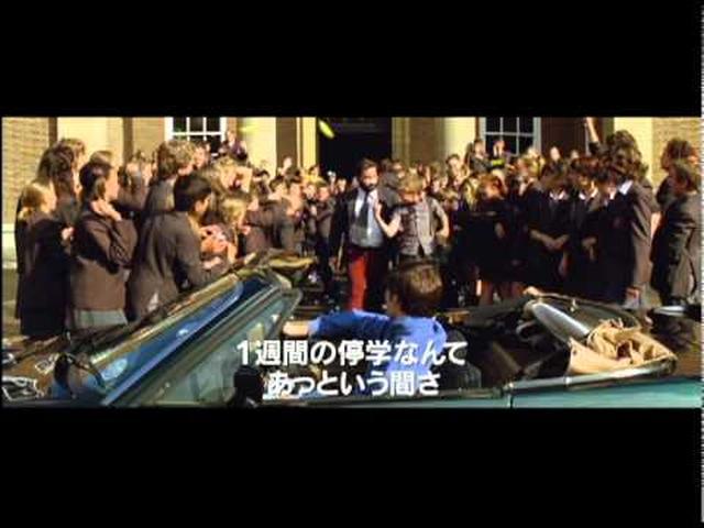 画像: 映画『リトル・ランボーズ』予告編 www.youtube.com