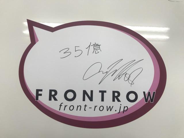画像2: オースティン・マホーン、日本語&「35億」サインに挑戦!2名様にプレゼント