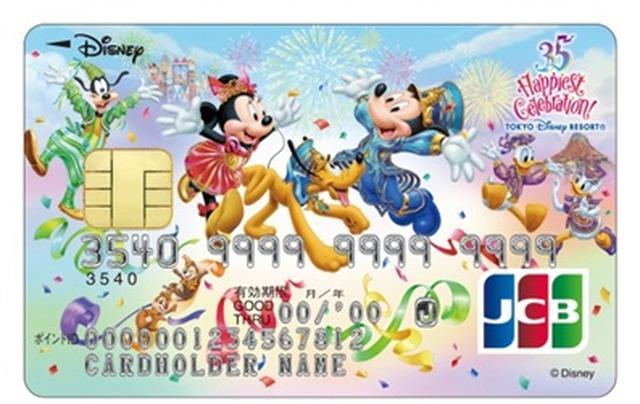 画像: 東京ディズニーリゾート®35周年記念カード (WEB一般カード)