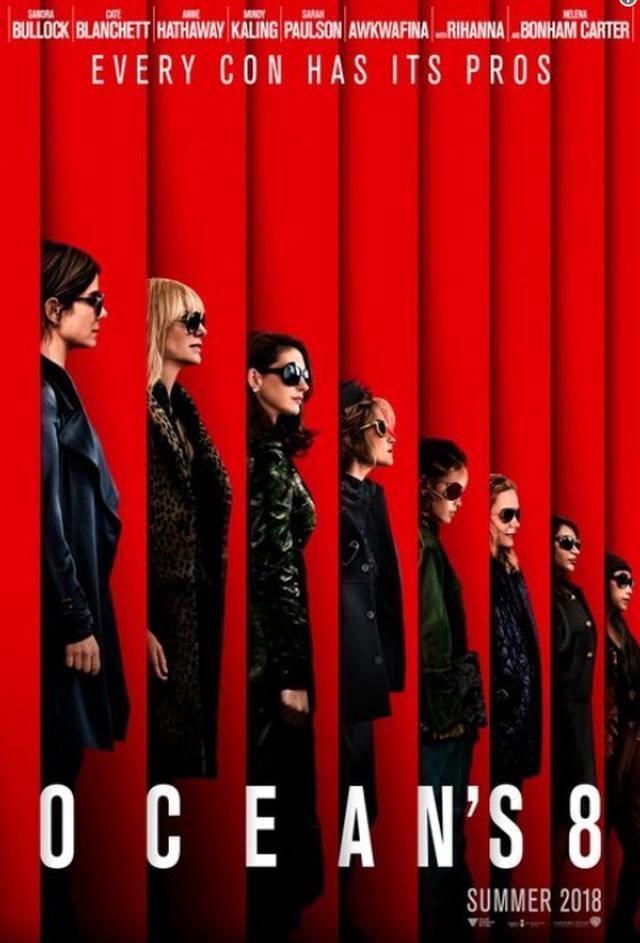 画像: 『オーシャンズ8』最新予告が解禁!女性犯罪集団の強盗シーンに期待値大