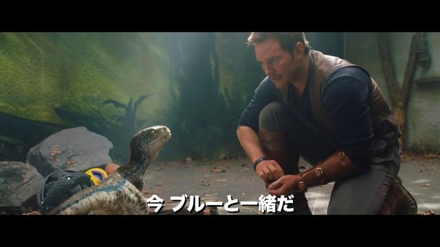 """画像: 『ジュラシック・ワールド/炎の王国』""""恐竜の日""""スポット映像 www.youtube.com"""
