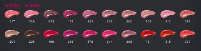 画像3: ランコム、大胆発色&鮮烈カラーのリキッドルージュ新登場