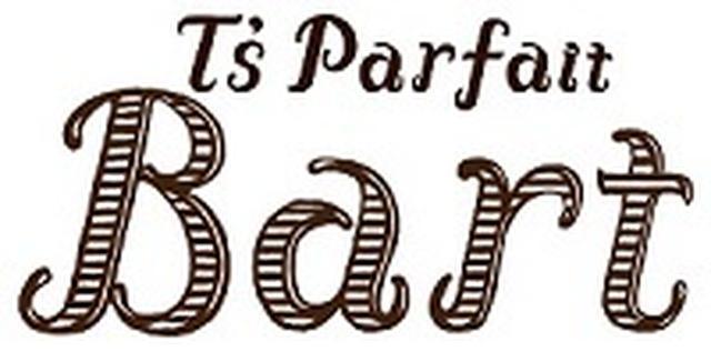 画像1: タリーズコーヒー、たっぷりと7種の食材を重ねたパフェを発売!