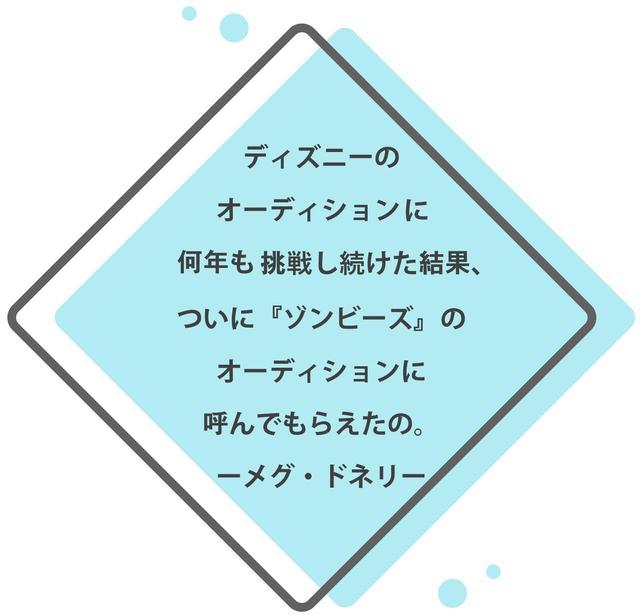 画像2: 米ディズニー・チャンネル公式YouTubeチャンネルより