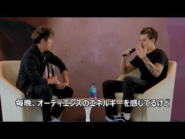 画像: ハリー・スタイルズ LIVE ON TOURインタビューPart 2<ライブでお気に入りの曲について> youtu.be