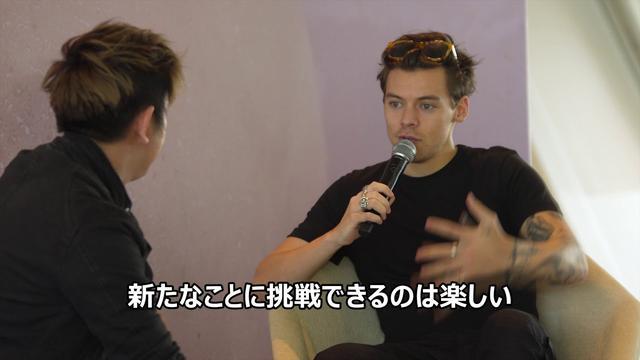 画像: ハリー・スタイルズ LIVE ON TOURインタビューPart 1 <バンドとのワールドツアーについて> youtu.be