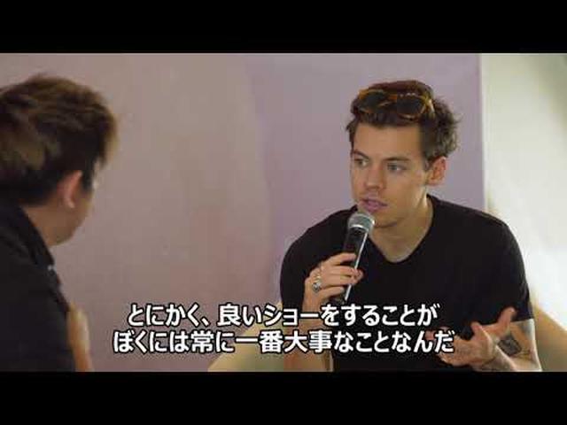 画像: ハリー・スタイルズ LIVE ON TOURインタビューPart 3 <アリーナとシアター・ショーの違いについて> youtu.be
