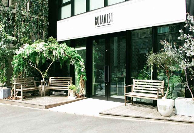 画像1: ボタニストカフェに、夏ケアできてカワイイ限定メニューが登場♡