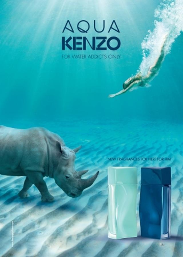 画像: ケンゾーより、新香水2種が発売「アクア ケンゾー」と「アクア ケンゾー プールオム」