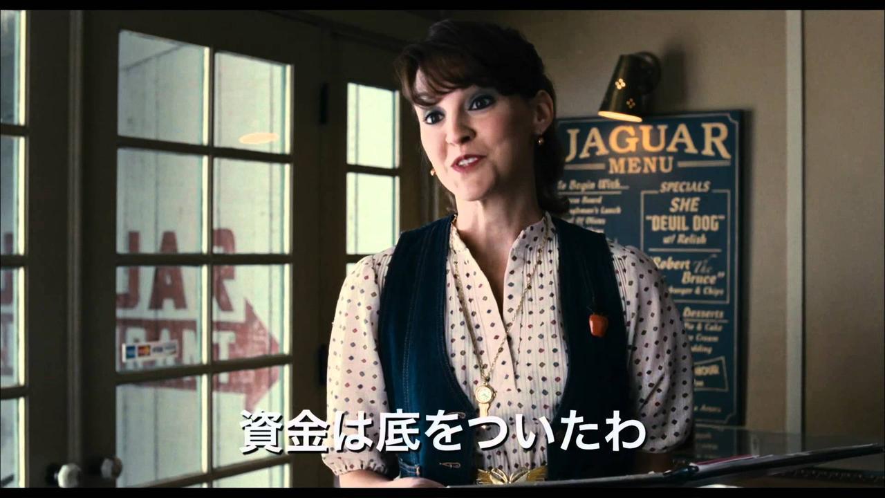 画像: 映画『幸せへのキセキ』予告編 www.youtube.com