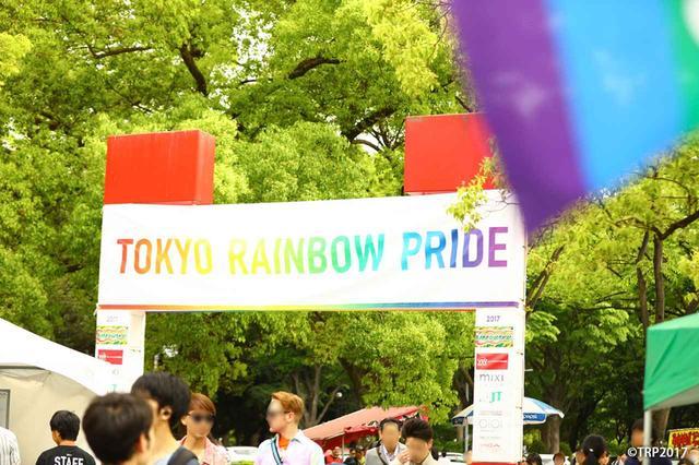 画像2: 日本最大のLGBT+の祭典、東京レインボープライド2018が開催!