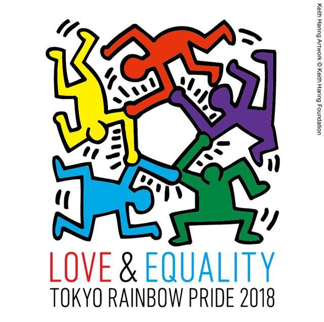 画像4: 日本最大のLGBT+の祭典、東京レインボープライド2018が開催!