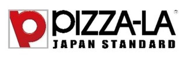 画像3: ピザーラ、人気クォーターピザ2品がパワーアップして登場
