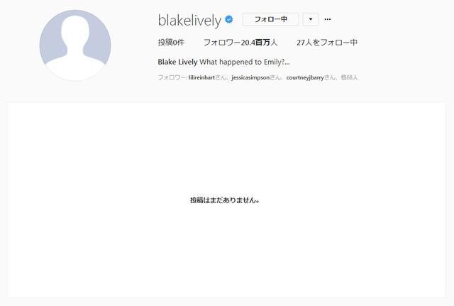 画像1: ブレイク・ライヴリーがインスタの写真を削除!謎の行動の裏に隠された理由とは