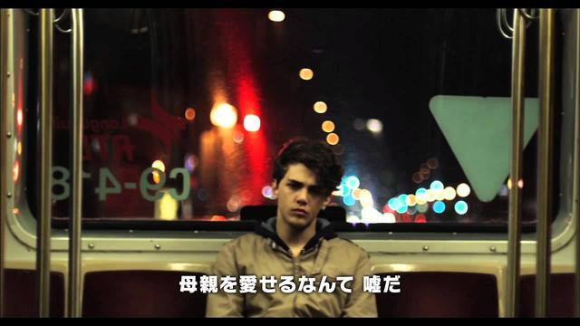 画像: 映画『マイ・マザー』予告編 www.youtube.com