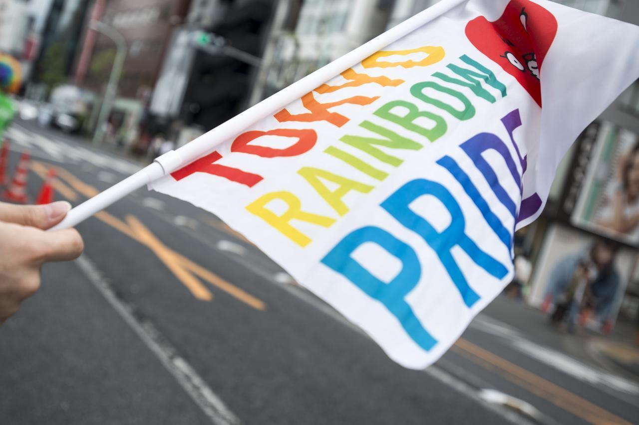 画像: LGBT+支援が盛り上がる