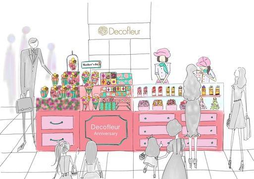 画像: 日本一のウェディングケーキ製造数を誇るアニバーサリーが、スイーツショップ「デコフルール」をオープン