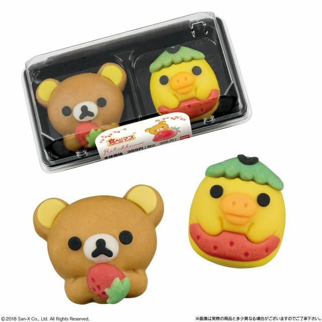画像1: リラックマが15周年にちなみイチゴ(1・5)の和菓子でローソンに登場