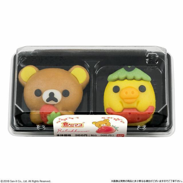 画像2: リラックマが15周年にちなみイチゴ(1・5)の和菓子でローソンに登場