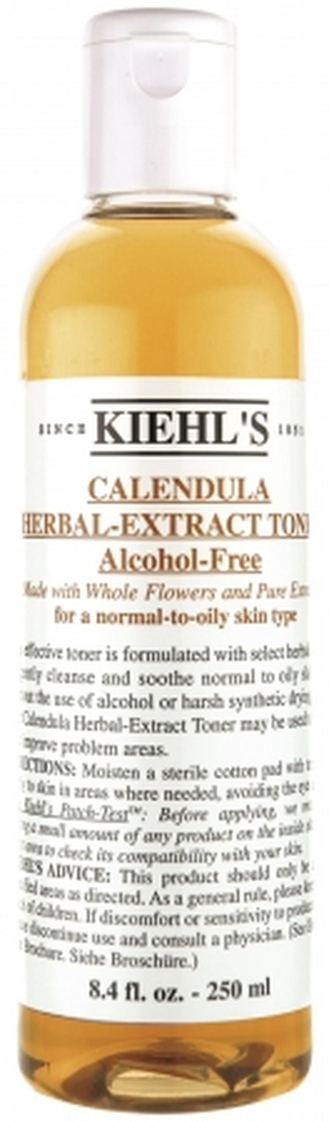 画像: キールズのアイコン的化粧水、カレンデュラトナーの魅力