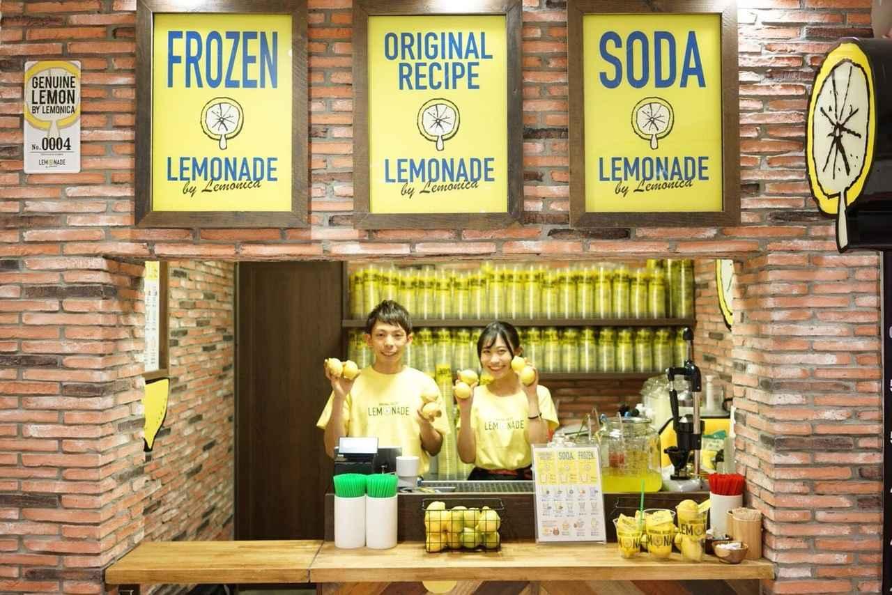 画像2: 大行列のレモネード専門店レモネード by レモニカ が、ソラド竹下通り店にオープン