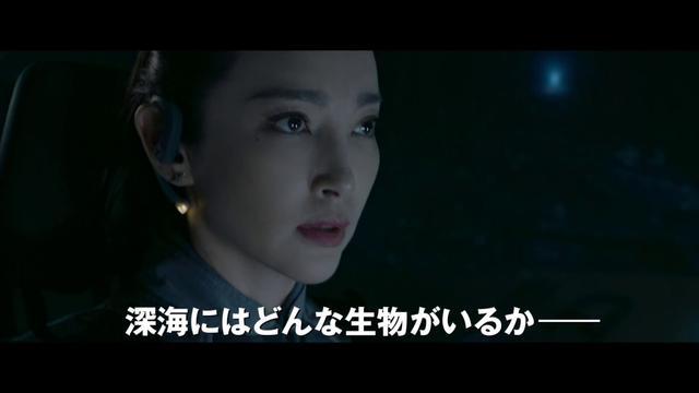 画像: 映画『MEG ザ・モンスター』US版特報【HD】2018年9月7日(金)公開 www.youtube.com