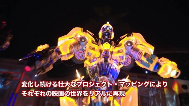 画像: ユニバーサル・スタジオ・ジャパンは、5月17日(木)のグランド・オープンに先駆け『ユニバーサル・スペクタクル・ナイトパレード』を公開! youtu.be