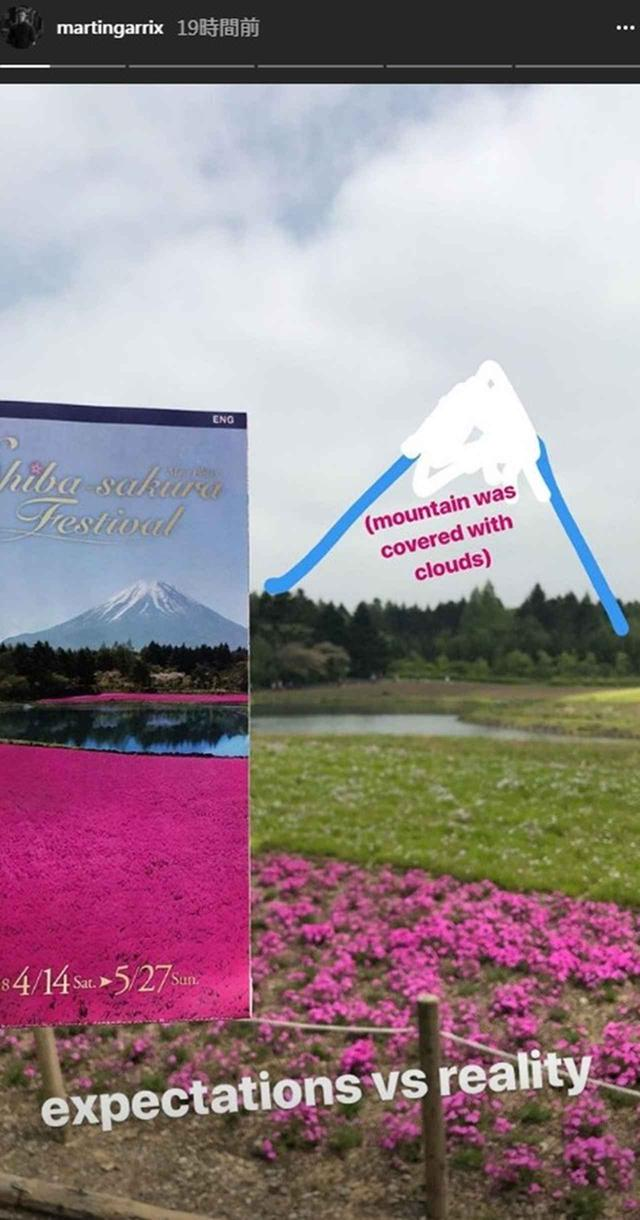 画像: マーティン・ギャリックス、「富士山」の写真に加工疑惑が浮上