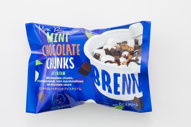 画像1: セブン‐イレブンで!NYで人気のマックス ブレナーのミントチョコチャンクアイス発売