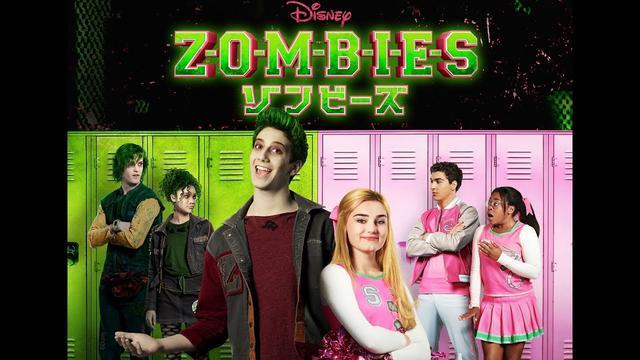 画像: 【PROMO】最新作「ゾンビーズ」5月19日(土)ディズニー・チャンネルで放送! youtu.be