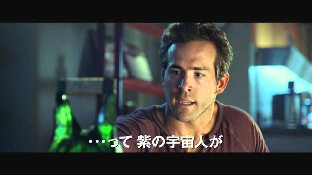 画像: 映画『グリーン・ランタン』予告編【HD】 9/10(土)公開 www.youtube.com