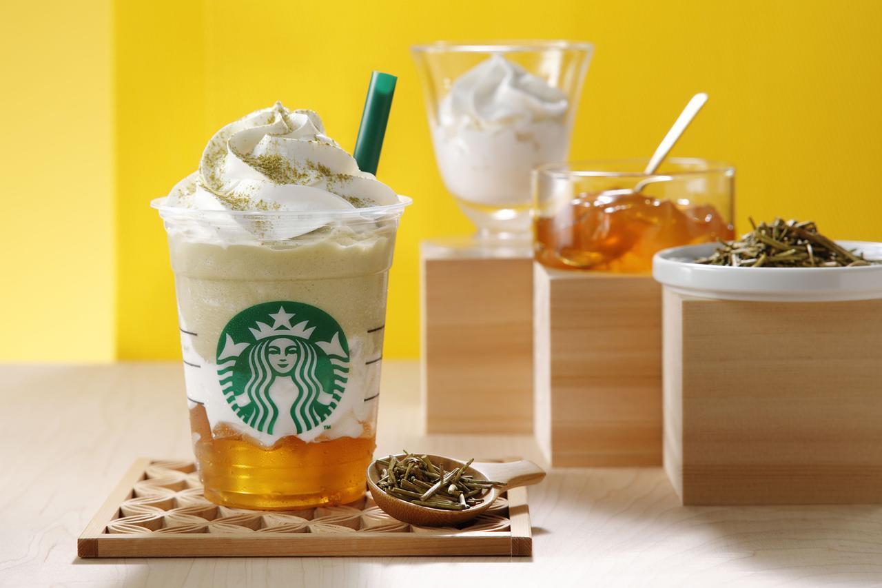 画像2: スターバックス×日本!黄金色の「加賀棒ほうじ茶フラペチーノ」が新発売