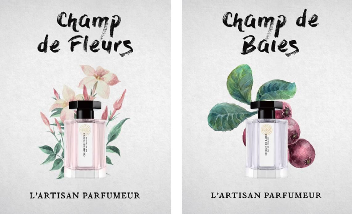 画像1: ラルチザンパフューム、「花畑」「ベリー畑」が香る透明感のあるオーデコロン誕生
