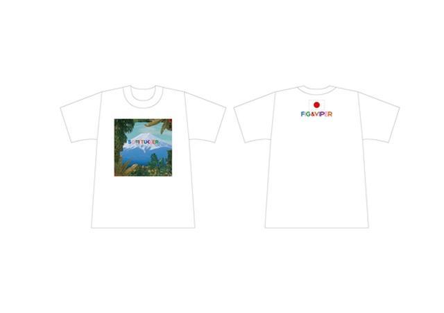 画像: ソフィー・タッカー来日記念FIG&VIPERコラボTシャツ www.sonymusic.co.jp