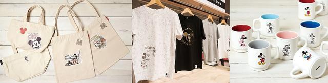 画像: ・トートバッグ 各4,212円 ・Tシャツ 各4,320円 ・マグカップ 各1,944円