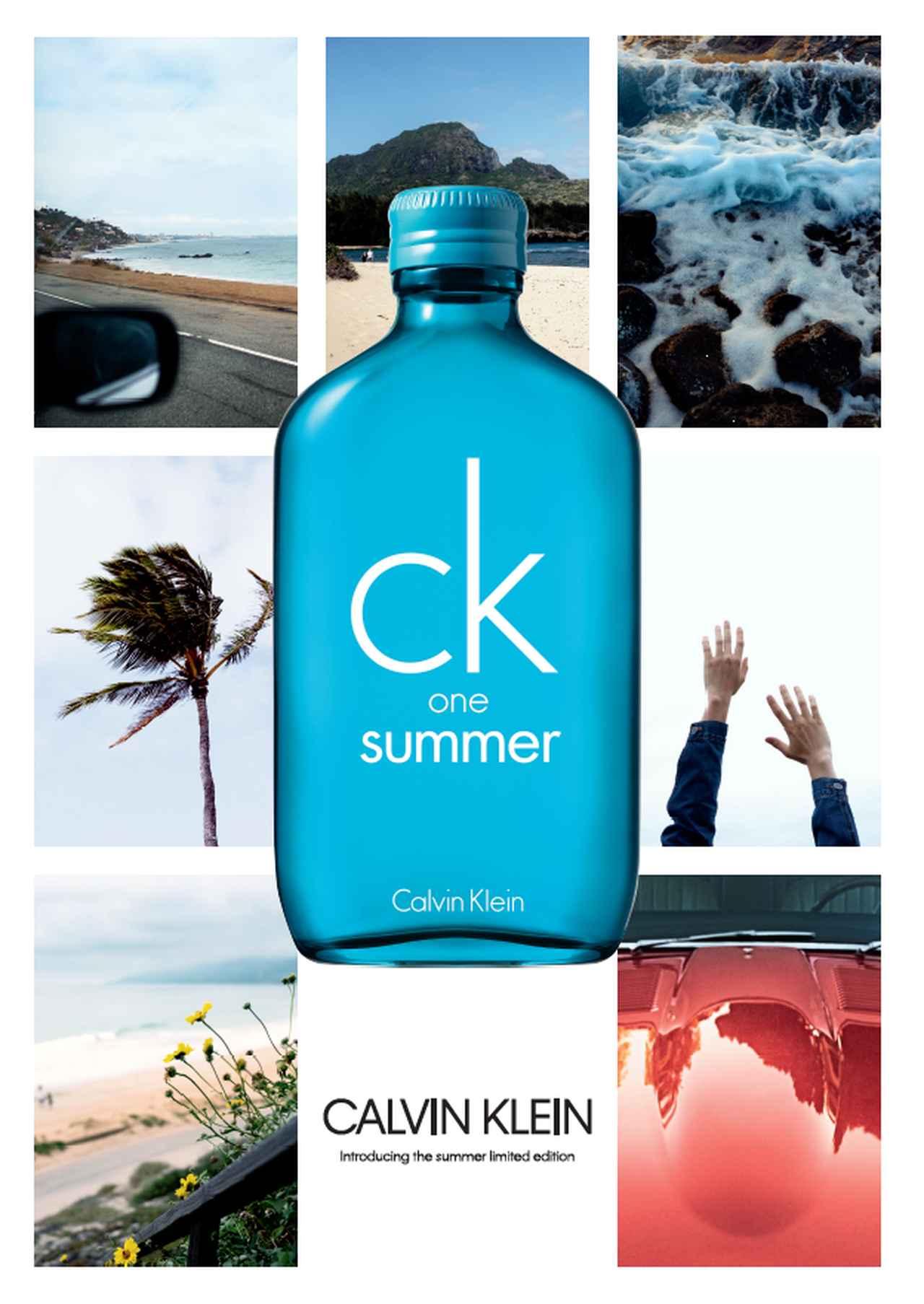 画像2: カルバン クライン、夏空を表現した限定トワレ