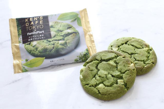 画像: 商品名:ケンズカフェ東京 抹茶ソフトクッキー 税込127円