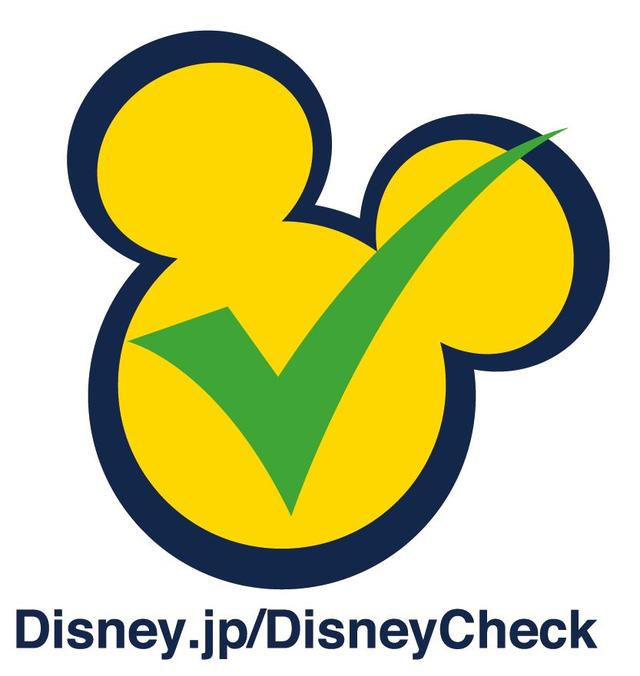 画像: スナックカテゴリーで日本初の「ディズニー・チェック」対象商品