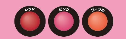 画像2: 980円(参考価格)