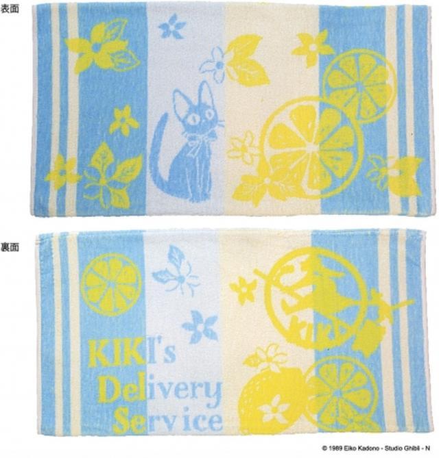 画像: 商品名:魔女の宅急便 レモンフラワーシリーズ タオルまくらカバー 価 格:1,500円(税別) サイズ:W640×H340mm 素 材:綿100%