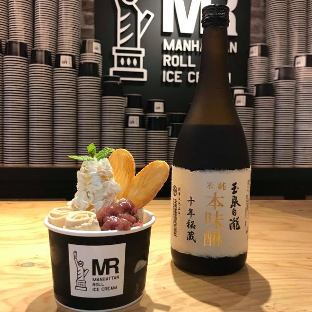 画像1: 原宿で行列のロールアイス店、マンハッタンロールが、名古屋にオープン!