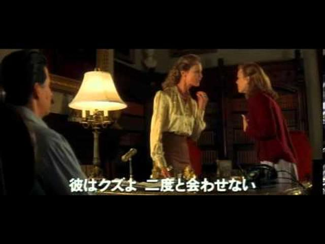 画像: きみに読む物語(予告編) www.youtube.com