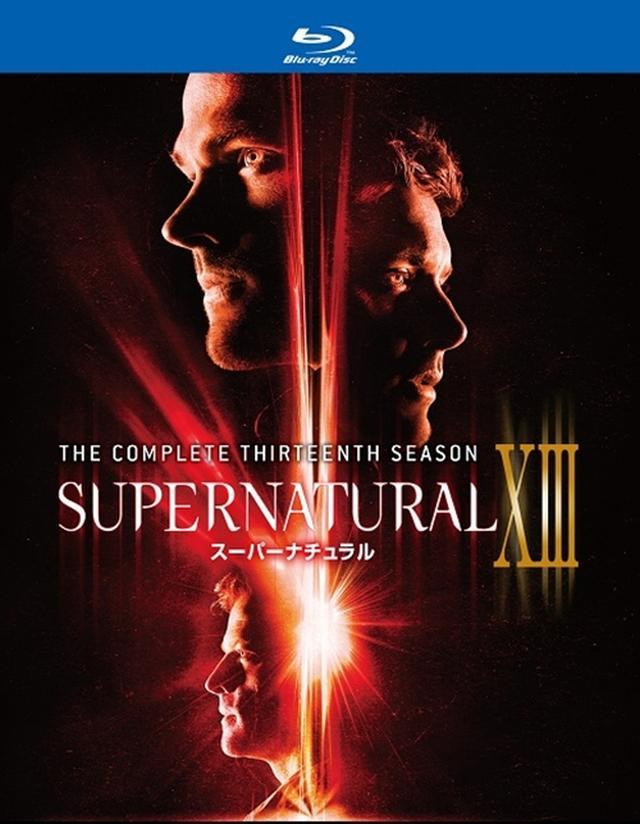 画像1: 『スーパーナチュラル』シーズン13と最恐ホラー13選のDVD&ブルーレイが9月発売