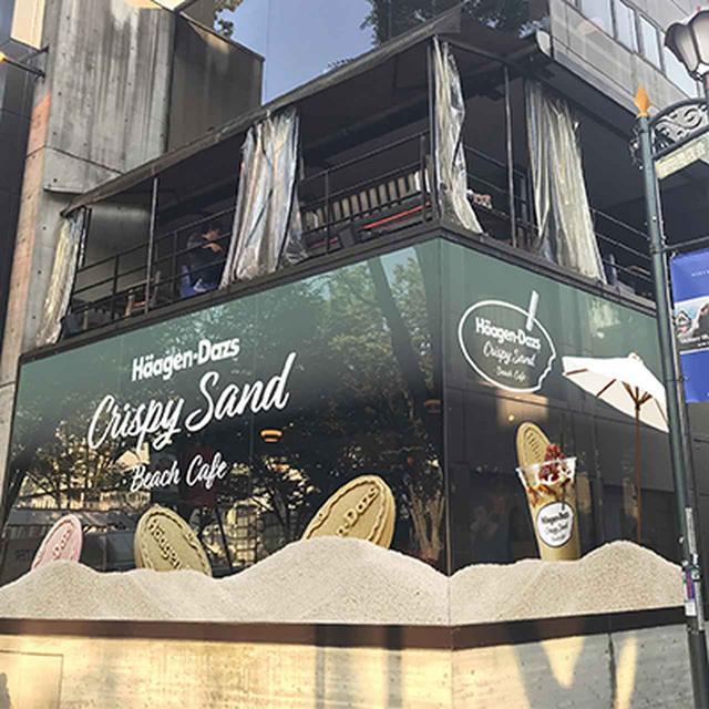 画像: ハーゲンダッツ、クリスピーサンドを丸ごとシェイク!期間限定カフェオープン
