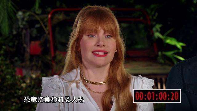 画像: 『ジュラシック・ワールド/炎の王国』クリスとブライスが『ジュラシック・パーク』を60秒で解説! www.youtube.com